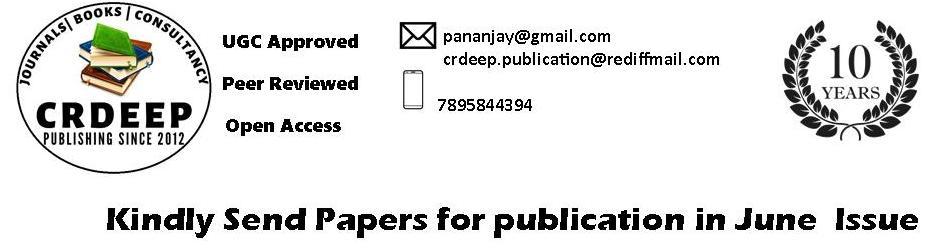 CRDEEP Journals Logo